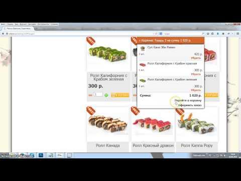 Как Приготовить Пиццу Быстро! Видео Рецепт.из YouTube · С высокой четкостью · Длительность: 2 мин9 с  · Просмотры: более 2.114.000 · отправлено: 07.01.2013 · кем отправлено: Pozharski