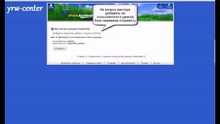 Мастер баз данных Postgre.avi(, 2010-03-26T08:21:50.000Z)