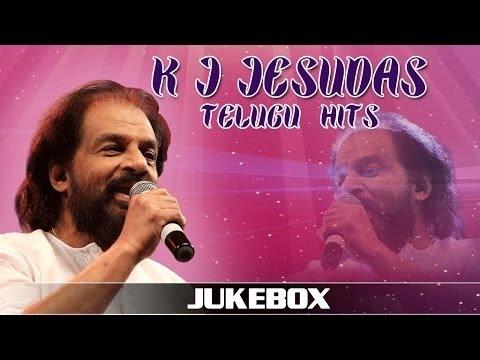 KJ Yesudas Telugu Hits || Telugu Super Hit songs || Jukebox || KJ Jesudas Songs
