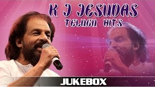 KJ Yesudas Telugu Hits || Telugu Super Hit songs || Jukebox || KJ Jesudas Songs