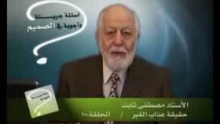 حقيقة عذاب القبر - ردًا على قناة الحياة الحلقة 10 - 1