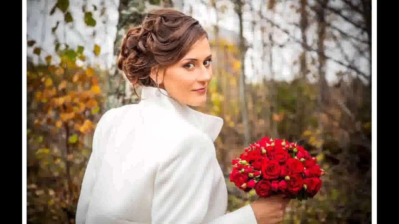 Прически На Свадьбу Для Подружки Невесты - YouTube