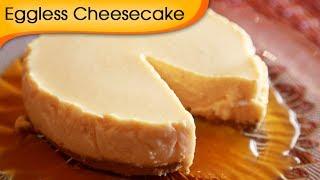 Cheesecake - Eggless Cheesecake Recipe - Dessert / Sweet Dish Recipe [hd]