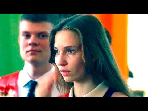 Песни о школе - Песня выпускников - скачать и послушать в формате mp3 в отличном качестве