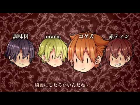 【Akatin×Choumiryou×Kogeinu×maro 】Mrs  Pumpkin Comical Dream