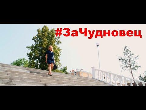 Блог Евгении Чудновец. Краснотурьинск