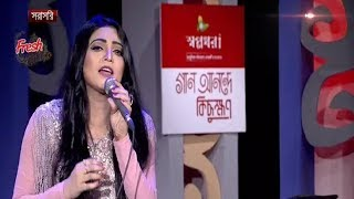 Salma SATV Live Song 2018