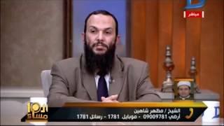 العاشرة مساء  خناقة الشيخ مظهر شاهين مع الشيخ سامح بسبب حكم الشرع بتولى المرأة مناصب تنفيذية