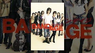 1990年代、日本の音楽業界を空前の「バンドブーム」が吹き荒れていた。たくさんのバンドがデビューしては、次々に消えて行く。そんなバンドブームの渦中に、LANDS( ...