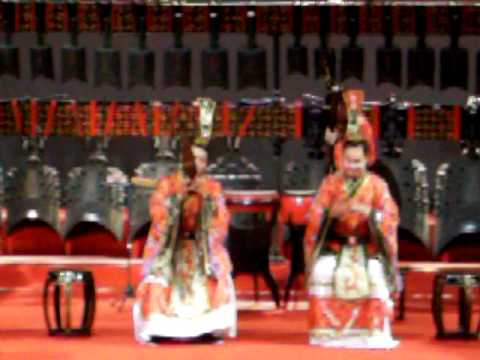 Hubei Province Chime Bells 3