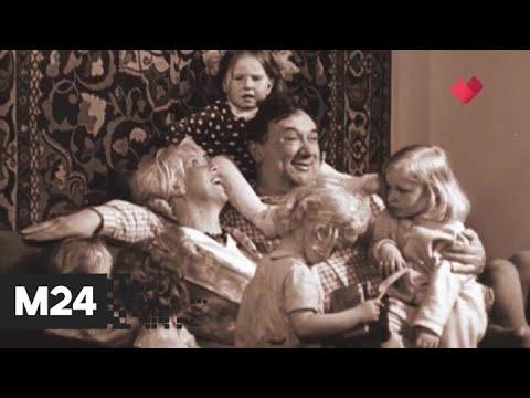 """""""Раскрывая тайны звезд"""": к 100-летию Алексея Смирнова - Москва 24"""