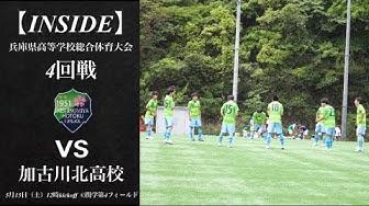 学園 部 報徳 サッカー 高円宮杯JFA U