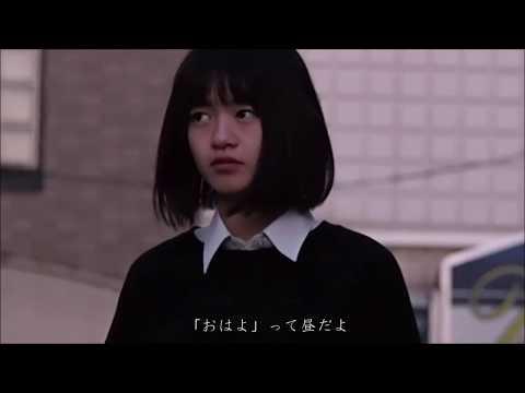 mihoro* - 「遊んでたの、知ってるよ。」Music Video