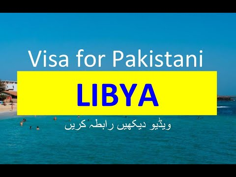 Libya Visa for Pakistani l Contact us