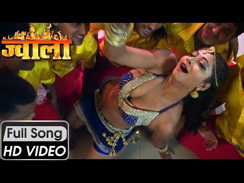 ओढ़नी छोड़नी ऐदादा Odhni Chhodni | Jwala Khesari Lal Yadav, Glory | Latest Bhojpuri Item Song 2016