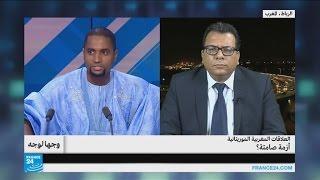 توترات عسكرية على الحدود المغربية الموريتانية.. ما الذي يحدث هناك؟ - ساسة بوست