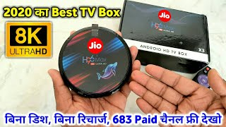 H96 Max X3 8K Ultra HD Android TV Box Unboxing & Review | Best For JIO TV, PUBG GAME, HOTSTAR, etc.