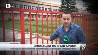 """Чадъри Vs. Здраве Част 2: Защо """"иновативната стойка за чадър"""" е приоритет пред здравето на българите"""