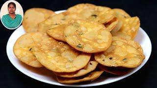 Thattai Recipe in Tamil | Diwali Snacks