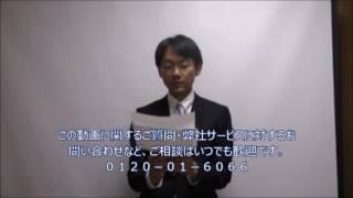 http://kazokushintaku.info/ 江東区の方の相続は家族内信託で「争族」...