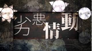 Скачать Nico Nico Chorus 合唱 ブリキノダンス Buriki No Dance