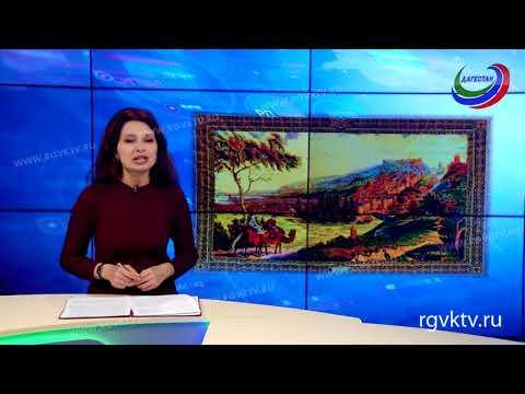 Ковер, сотканный в Дагестанских Огнях, может попасть в книгу рекордов Гиннеса