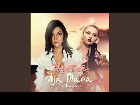 Aja Mara (Extended Version)