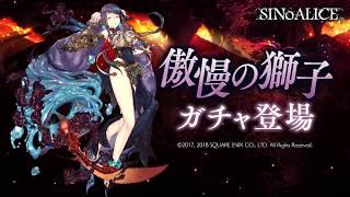 人魚姫(CV:能登麻美子)の新シリーズジョブ『人魚姫/傲獅のブレイカー』...
