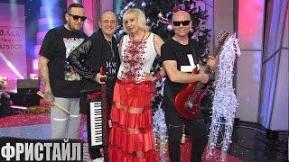 Концерт группы Фристайл в г. Харьков (Анонс)