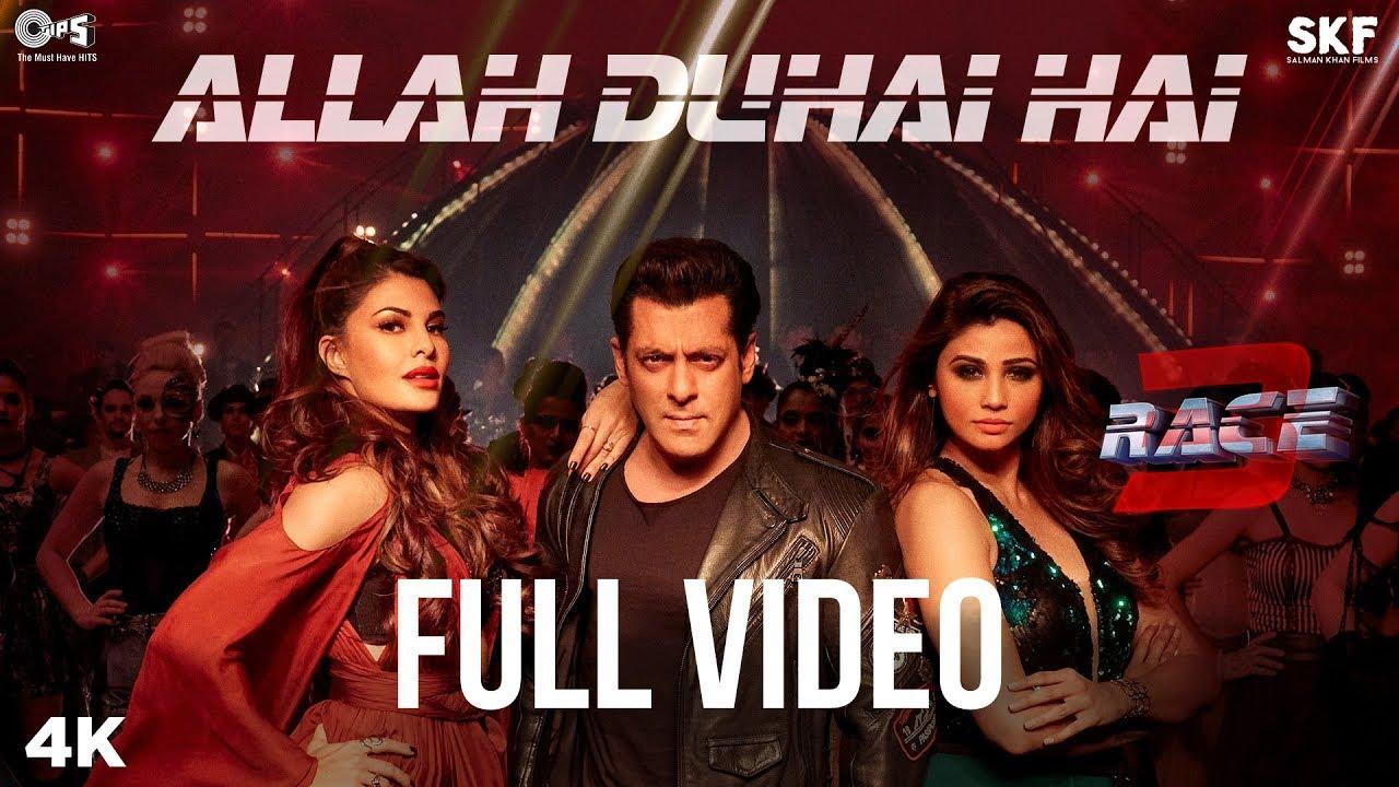 Download Allah Duhai Hai Full Video - Race 3 | Salman Khan, Jacqueline, Anil, Bobby, Daisy | JAM8 (TJ)