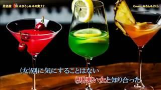 説明 「居酒屋」 作詞:阿久悠 作曲:大野克夫 歌て:五木ひろし&木の...