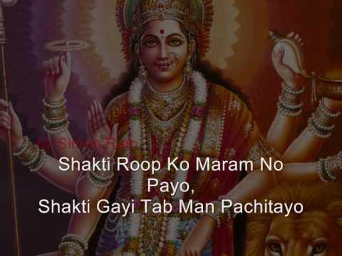 Jai Mata Di - Sri Durga Chalisa with Subtitles