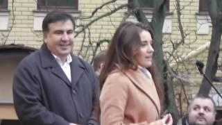 Съезд Михаила Саакашвили  Киев 27.11.2016