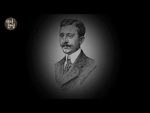 영상한국사 ㅣ 186 프랑스의 동양학자가 찾아낸 『왕오천축국전』
