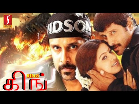 Latest Tamil Full Movies | Chiyaan Vikram New Movies | New Tamil Movies