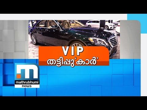 Suresh Gopi's Car Also Registered In Puducherry| Mathrubhumi News