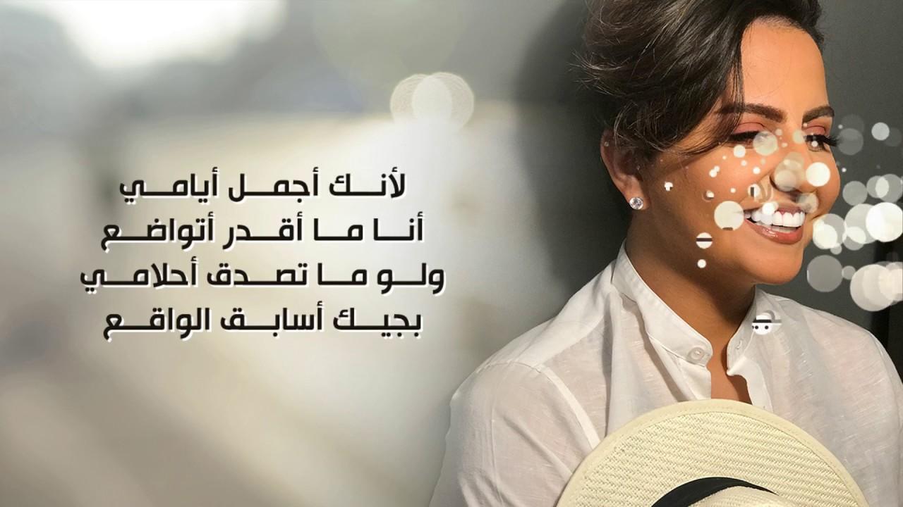 تحميل اغاني شمه حمدان