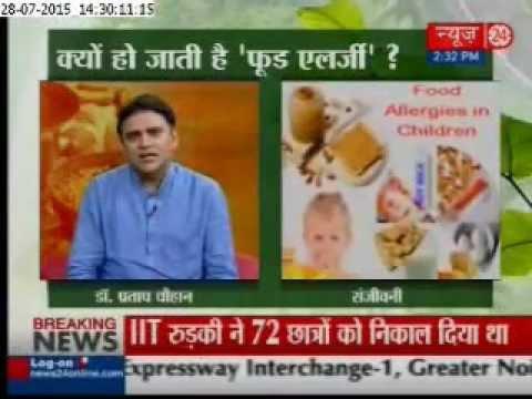 Sanjeevani    Food Allergy    28 July 2015   