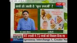Sanjeevani || Food Allergy || 28 July 2015 ||