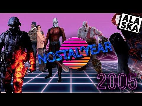 ЛУЧШИЕ ИГРЫ 2005 ГОДА [Nostal'year]
