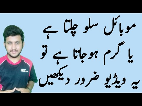 How to Clean RAM in Android Phone Complete Details in Urdu By Knowledge Kings