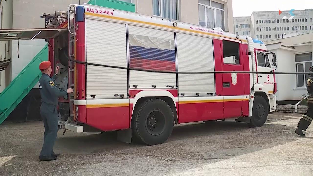 В севастопольских образовательных учреждениях отрабатывают эвакуацию при пожаре