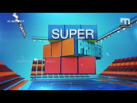 Time For The Return Journey Of A Minister?| Super Prime Time| Part 2| Mathrubhumi News