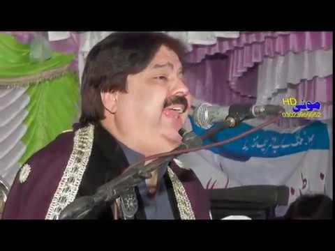 Inj Lagda ay chan Mahi Shafa Ullah Khan Rokhrri Wedding Program 2018