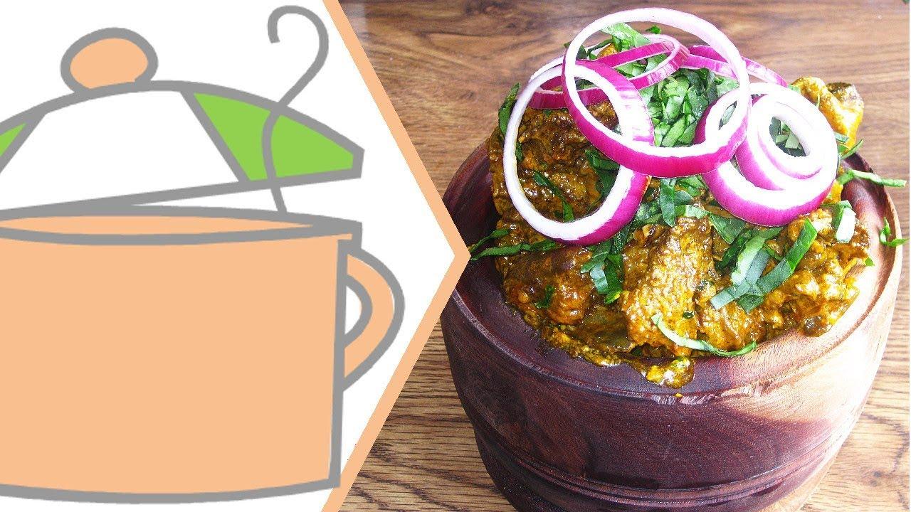 Nigerian isi ewu spicy goat head all nigerian recipes youtube nigerian isi ewu spicy goat head all nigerian recipes forumfinder Image collections