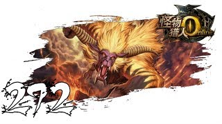 Monster Hunter Online #292 - Deviljo & DualBlades - Let's Play Mho gameplay german deutsch