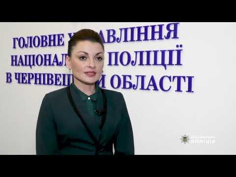 Поліція Чернівецької області: Буковинські правоохоронці затримали організатора викрадення підприємця з Вінничини