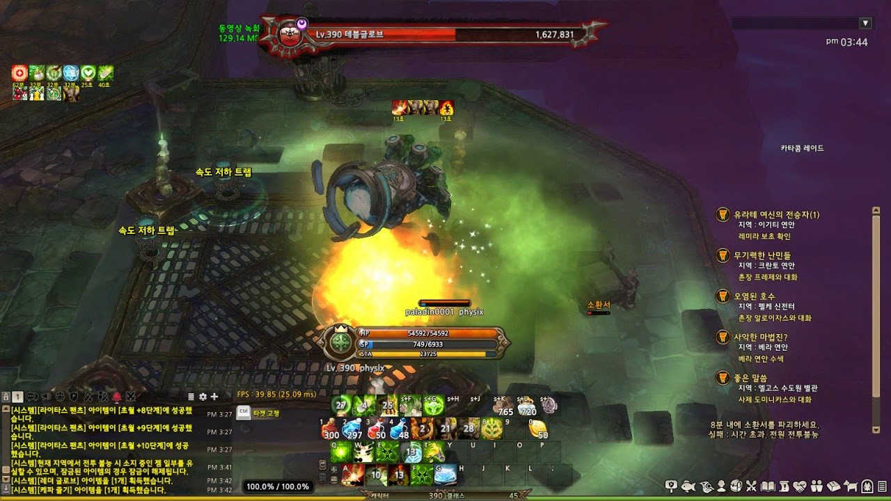 TOS rebuild patch cleric diev paladin doctor test 03 mission dun boss