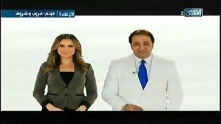 الناس الحلوة    مشاكل الفك والاسنان ..  والعمود الفقرى الحلقة الكاملة 25 فبراير