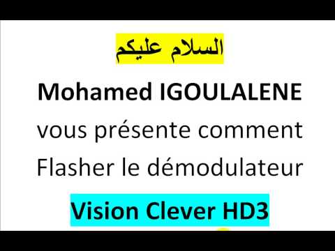 flash vision clever 3